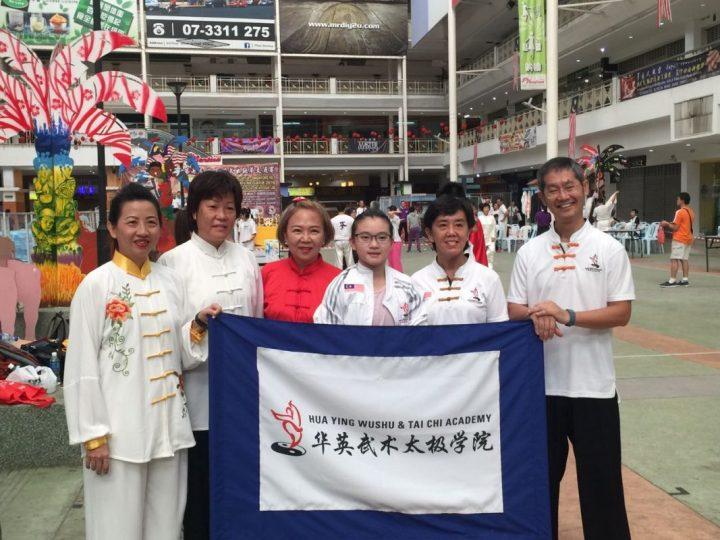7th Chenzhi TaijiQuan Malaysia-Singapore Tournament 2016, Johor