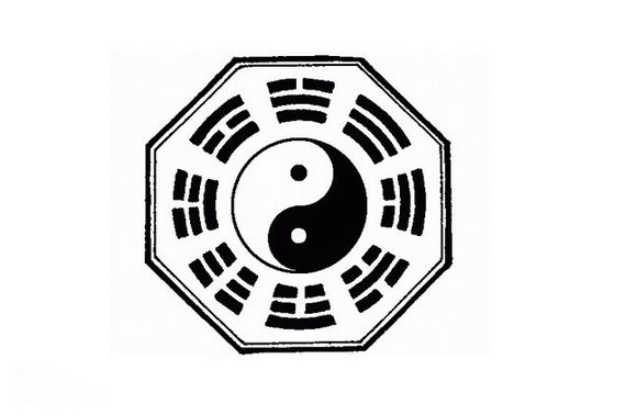 Thirteen Principles of Tai Chi