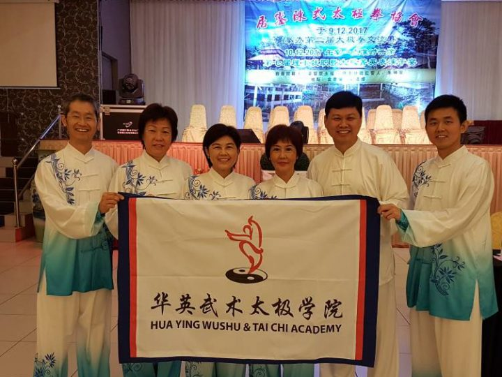 Kluang Chenzhi Taijiquan Competition 2017